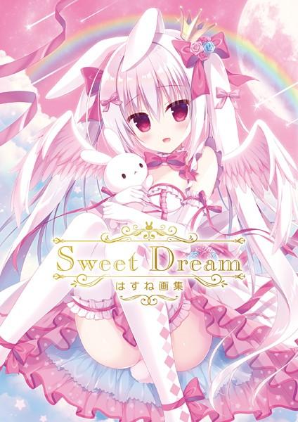 エロ漫画 Sweet Dream はすね画集