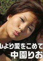 ホノルルより愛をこめて 中園りお b006abns00012のパッケージ画像
