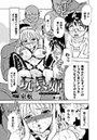玩具姫 おもちゃひめ(2)