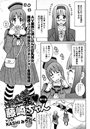 ファイトお!一発 藤崎ちゃん 11