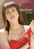 KEN WORKS Vol.067 海山真央 'Mao Magic'