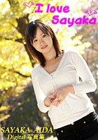 KEN WORKS Vol.094 相田さやか 'I love Sayaka'