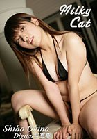 KEN WORKS Vol.098 沖那志帆 Milky Cat