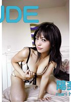 陽多まりデジタル写真集「NUDE 022」