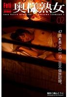 Fetizine 奥様熟女 02