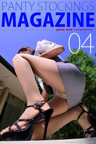 PANTY STOCKINGS MAGAZINE 04