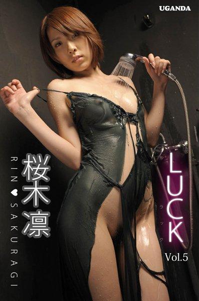 LUCK 5 桜木凛
