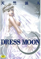 DRESS MOON