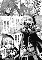 Mad Sorcerer【単話】
