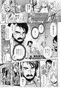 超昂天使エスカレイヤー THE COMIC 第7話【単話】