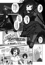 変幻装姫シャインミラージュ THE COMIC EPISODE 4【単話】