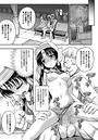 聖女の献身 第四話【単話】