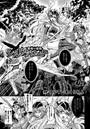 戦場の銀鴉シルヴァローナ【単話】