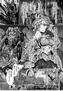 魔胎二墜チル戦姫 〜贄となる姉妹〜【単話】