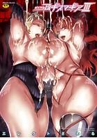 雷光神姫アイギスマギア―PANDRA saga 3rd ignition― b073bktcm03048のパッケージ画像