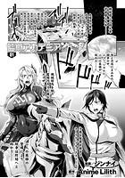 監獄アカデミア THE COMIC(単話)