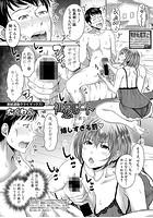 初恋のヒト(単話) b079akroe00380のパッケージ画像