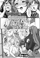 快楽マンション 〜魅惑の肉棒〜(単話) b079akroe00415のパッケージ画像