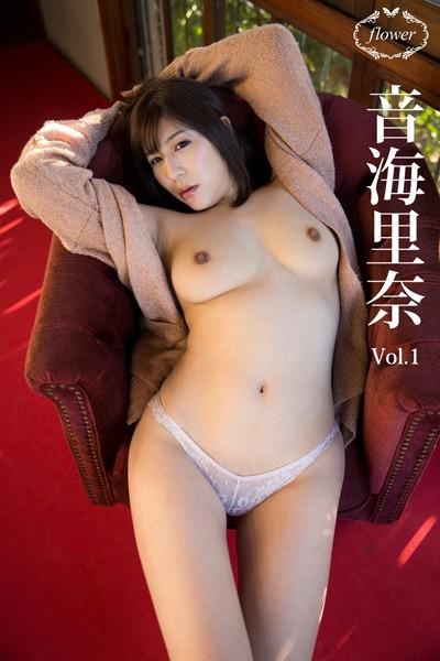 FLOWER 音海里奈 vol.01