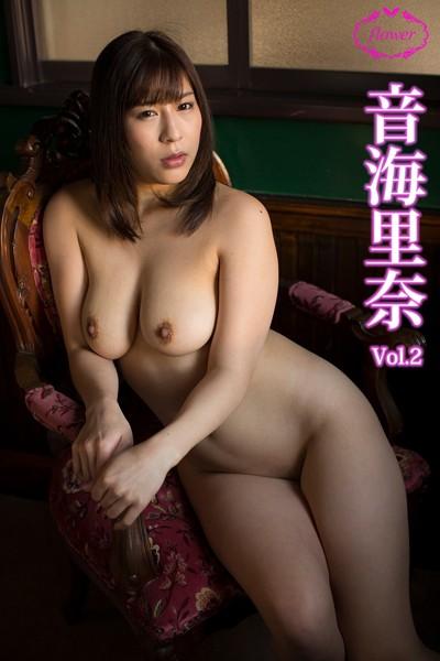 FLOWER 音海里奈 vol.02