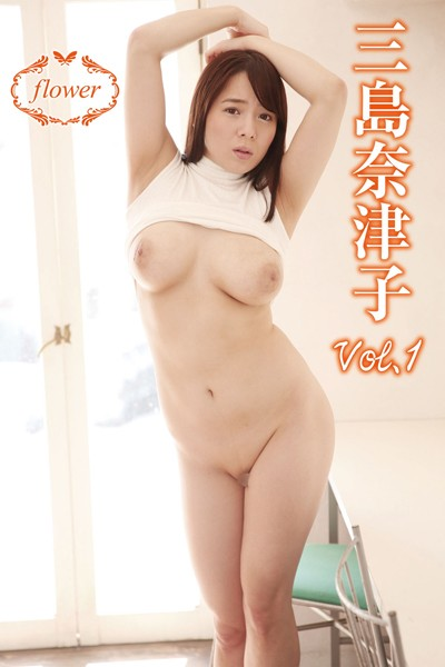 FLOWER 三島奈津子 vol.01