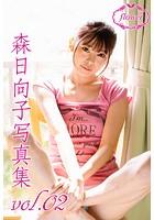 FLOWER 森日向子 vol.02