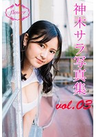FLOWER 神木サラ vol.03