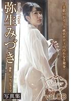 FLOWER 弥生みづき vol.08