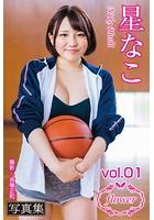 FLOWER 星なこ vol.01