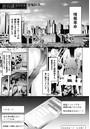 逆痴漢専用電車(単話)