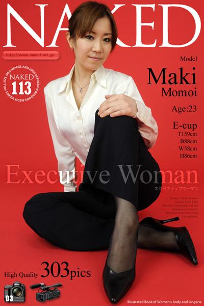 NAKED 0113 Executive Woman 桃井マキ
