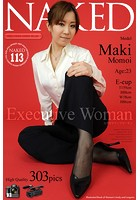 NAKED 0113 Executive Woman 桃井マキ