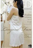 NAKED 0136 Lingerie Fan 市ノ瀬明日香