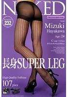 NAKED 0232 長身 SUPER LEG 早川瑞樹 b105atfcp00216のパッケージ画像