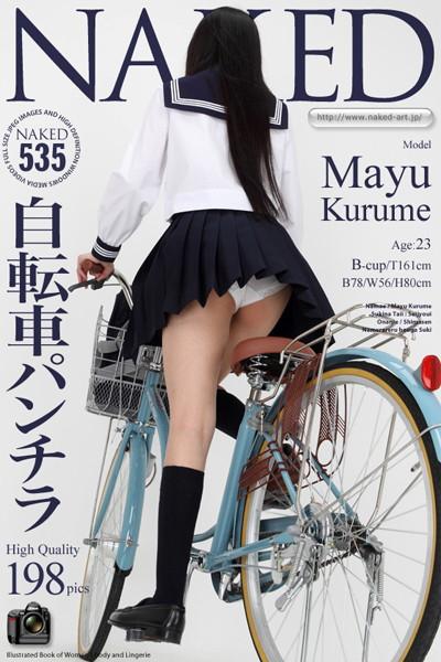 NAKED 0535 自転車パンチラ
