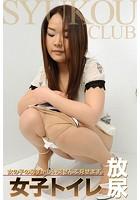 和式トイレ放尿 262 和式ト...