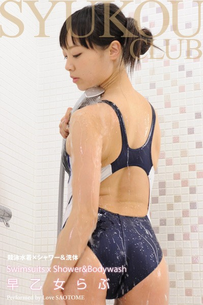 競泳水着×シャワー&洗体