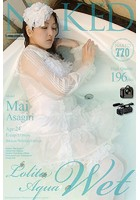NAKED 0770 Lolita Aqua Wet b105ctfcp00977のパッケージ画像