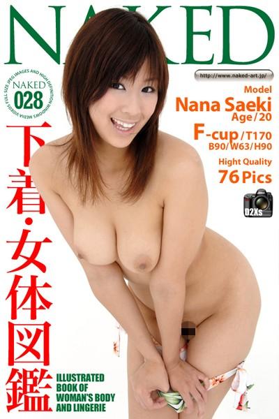 NAKED 028 下着・女体図鑑 vol.003