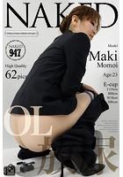OL放尿 桃井マキ
