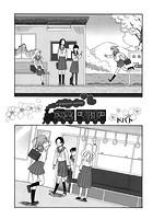卒業列車(単話)