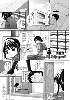 Can I help you?(単話)