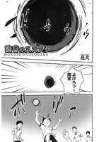 読書のススメ(単話) b120ahit01003のパッケージ画像