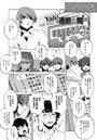 Yah!透明人間(1)