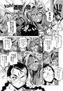 Yah!透明人間(2)