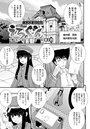 えろぐん(2)