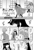 えろぐん(3)
