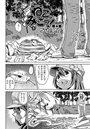 ねこみこっ!(4)