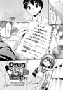 Drug and Drop(2)