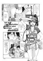 Watashino Beer-sales Costume